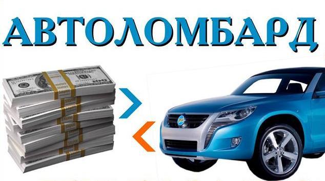 Встречайте новую услугу — автоломбард в Алматы с правом вождения