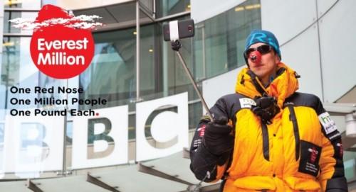 HTC станет первопроходцем горы Эверест